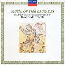 中世&ルネサンス文庫::十字軍の音楽 [ デイヴィッド・マンロウ ]