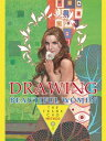 Drawing Beautiful Women: The Frank Cho Method DRAWING BEAUTIFUL WOMEN [ Frank Cho ]