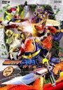 仮面ライダー鎧武/ガイム 第一巻 [ 佐野岳 ]