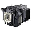EH-TW6600/W用 交換用ランプ (250W UHE)