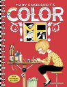 Mary Engelbreit 039 s Color Me Coloring Book: Coloring Book for Adults and Kids to Share COLOR BK-MARY ENGELBREITS COLO Mary Engelbreit