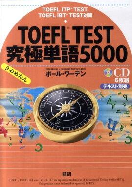 TOEFL��TEST���ñ��5000������