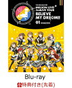 【先着特典】THE IDOLM@STER MILLION LIVE! 3rdLIVE TOUR BELIEVE MY DRE@M!! LIVE Blu-ray 01@NAGOYA(差し替えジャケット付き)【Blu-ray】
