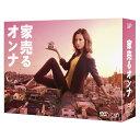家売るオンナ DVD-BOX [ 北川景子 ]