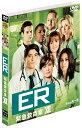 ER 緊急救命室<トゥエルブ・シーズン>セット2(3枚組) [ ゴラン・ヴィシュニック ]