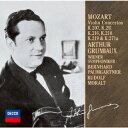 モーツァルト:ヴァイオリン協奏曲集(2CD) アルテュール グリュミオー