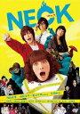 NECK[ネック] [ 相武紗季 ]