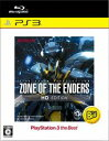 ZONE OF THE ENDERS HD EDITION ...