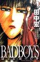 BADBOYS(9) (ヤングキングコミックス JAPAN) [ 田中宏(漫画家) ]