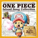 ONE PIECE Island Song Collection ドラム島「前略、あれからお元気ですか?」 [ トニートニー・チョッパー ]