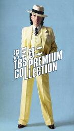 <strong>沢田研二</strong> TBS PREMIUM COLLECTION [ <strong>沢田研二</strong> ]