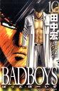 BADBOYS(10) (ヤングキングコミックス JAPAN) [ 田中宏(漫画家) ]