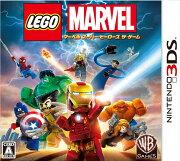 LEGO マーベル スーパー・ヒーローズ ザ・ゲーム 3DS版