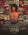 ジャッキー・チェン <拳> シリーズ Box Set【Blu-ray】