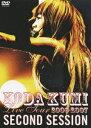 KODA KUMI LIVE TOUR 2006-2007 〜SECOND SESSION〜 [ 倖田來未 ]