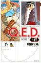 Q.E.D.iff -証明終了ー(6) [ 加藤 元浩 ]
