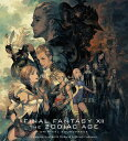FINAL FANTASY XII THE ZODIAC AGE Original Soundtra