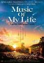 Music Of My Life [ 田畑智子 ]