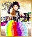 Kanayan Tour 2012 〜A...