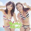 �ڳ�ŷ������ŵ�դ���AKB48���� �����ȥ�̤��ʸ�����/Type-A CD+DVD��
