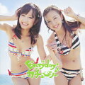 �ڳ�ŷ������ŵ�դ���Everyday�������塼����ʸ�����/Type-A CD+DVD��