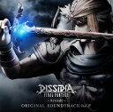 DISSIDIA FINAL FANTASY -Arcade- ORIGINAL SOUNDTRACK vol.2 (ゲーム ミュージック)