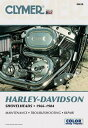 Clymer Harley-Davidson Shovelheads 66-84: Service, Repair, Maintenance CLYMER HARLEY-DAVIDSON SHOVELH Ron Wright