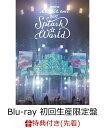 "【先着特典】miwa ARENA tour 2017 ""SPLASH☆WORLD""(初回生産限定盤)"