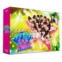 AKB48 チーム8のブンブン!エイト大放送! Blu-ra...