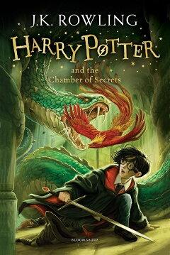 HARRY POTTER 2:CHAMBER OF SECRETS:NEW(B)