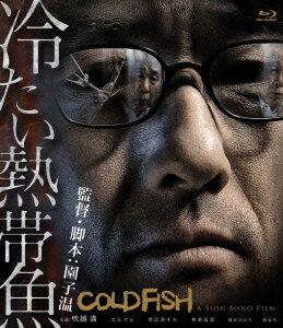 冷たい熱帯魚【Blu-ray】 [ 吹越満 ]
