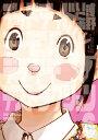 デッドデッドデーモンズデデデデデストラクション 6 (ビッグ コミックス〔スペシャル〕) [ 浅野 いにお ]