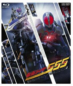 仮面ライダー555 Blu-ray BOX 2【Blu-ray】 [ 半田健人 ]...:book:16655505