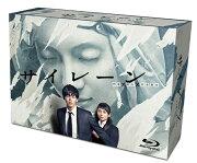 サイレーン 刑事×彼女×完全悪女 Blu-ray BOX【Blu-ray】