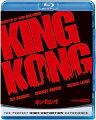 キングコング(1976)【Blu-ray】