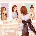 makeup 80's [ chay ]