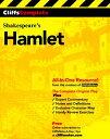書, 雜誌, 漫畫 - Hamlet CLIFF COMP HAMLET (Cliffs Complete) [ William Shakespeare ]