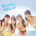 �ڳ�ŷ������ŵ�դ���Everyday�������塼����ʸ�����/Type-B CD+DVD��