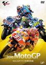 2016 MotoGP MotoGPクラス年間総集編 [ 辻本聡 ]