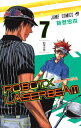 ROBOT×LASERBEAM 7 (ジャンプコミックス) [ 藤巻 忠俊 ]
