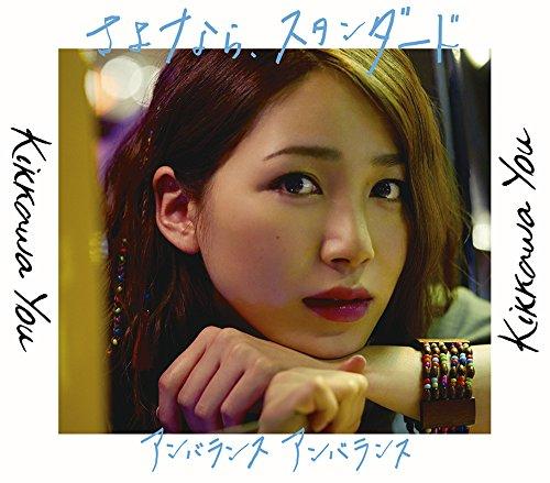 http://thumbnail.image.rakuten.co.jp/@0_mall/book/cabinet/5691/4988031225691.jpg