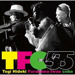 TFC55 [ <strong>東儀秀樹</strong>×古澤巌×coba ]