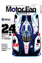 Motor Fan illustrated(vol.71)