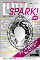 ��������SPARK����no��1��2016-2017�ˡ�
