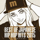 Manhattan Records BEST OF JAPANESE HIP HOP HITS 2015 MIXED BY DJ ISSO [ DJ ISSO ...
