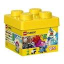 レゴ(LEGO)レゴ(R)クラシック 黄色のアイデアボックス...