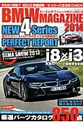 BMW��MAGAZINE��2014��