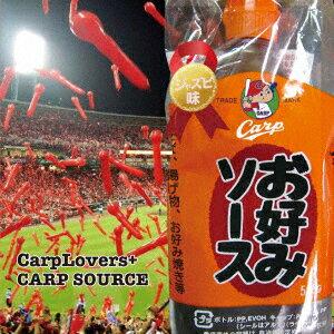 カープソース 〜ジャズピ味〜 [ CarpLovers+ ]