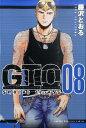 GTO SHONAN 14DAYS(08) [ 藤沢とおる ]