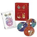 【シェイクスピア没後400周年記念】アニメ「ロミオ×ジュリエット」memorial DVD-BOX [ GONZO ]